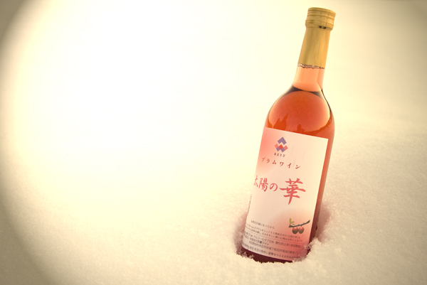 Amasagi Wine