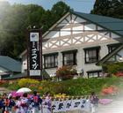 1-5. Hotel Masaka