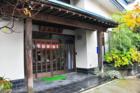 1-8. Mifune-ryokan